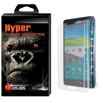 محافظ صفحه نمایش تی پی یو کینگ کونگ مدل Hyper Fullcover مناسب برای گوشی سامسونگ گلکسی Note Edge