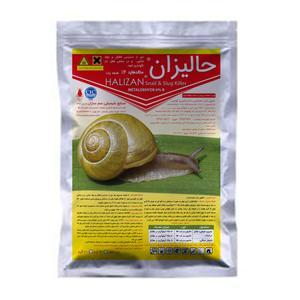 طعمه حلزون کش متالدهاید 6 درصد سم سازان با نام تجاری حالیزان