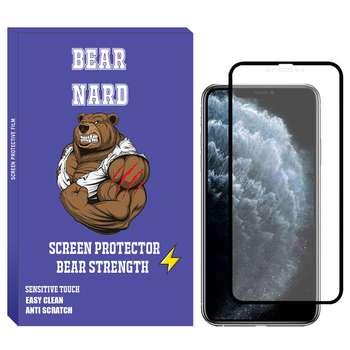 محافظ صفحه نمایش مات برنارد مدل MB-01 مناسب برای گوشی موبایل اپل IPhone Xs Max