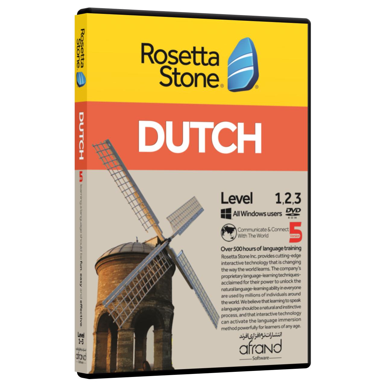 نرم افزار آموزش زبان هلندی رزتااستون نسخه 5 انتشارات نرم افزاری افرند