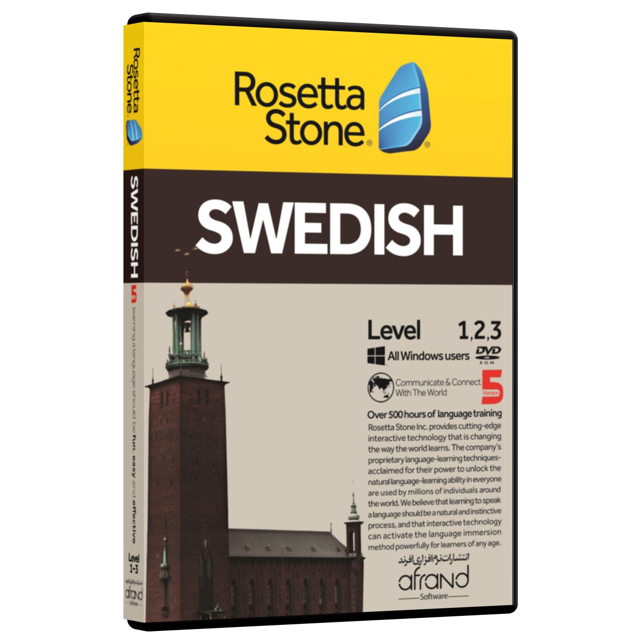 نرم افزار آموزش زبان سوئدی رزتااستون نسخه 5 انتشارات نرم افزاری افرند