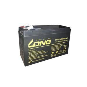 باتری12 ولت 7 آمپر لانگ مدل LO12-7