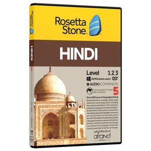 نرم افزار آموزش زبان هندی رزتااستون نسخه 5 انتشارات نرم افزاری افرند