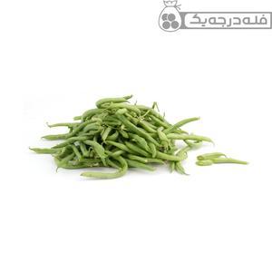 لوبیا سبز فله مقدار 1000 گرم
