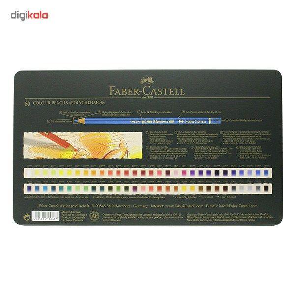 مداد رنگی 60 رنگ فابر-کاستل مدل Polychromos main 1 3