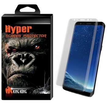 محافظ صفحه نمایش مات نانو فلکسبل کینگ کونگ مدل Hyper Fullcover مناسب برای گوشی سامسونگ گلکسی Note 8