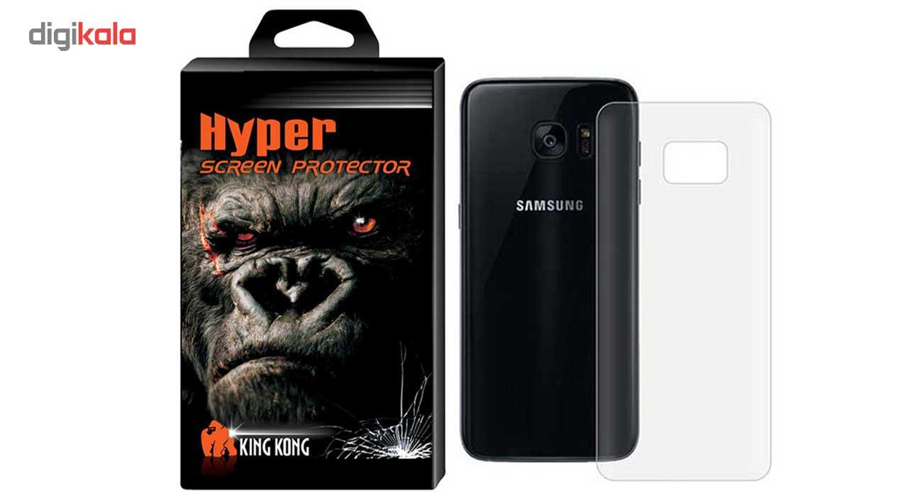 محافظ پشت گوشی تی پی یو کینگ کونگ مدل Hyper Fullcover مناسب برای گوشی موبایل سامسونگ Galaxy S7 Edge main 1 1