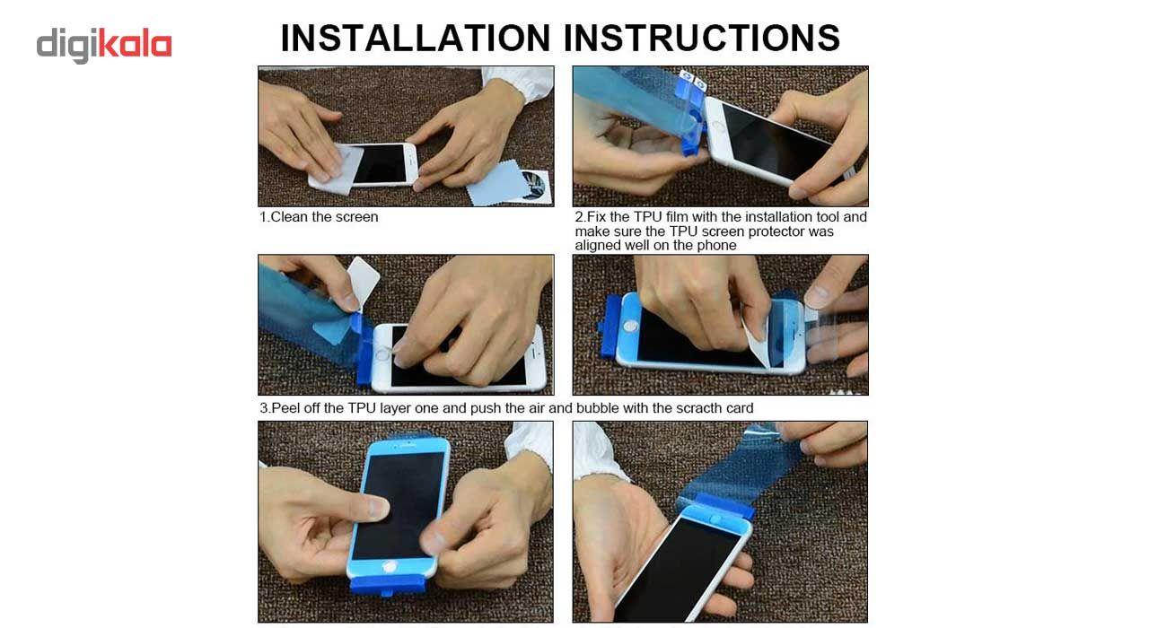 محافظ پشت گوشی تی پی یو کینگ کونگ مدل Hyper Fullcover مناسب برای گوشی موبایل سامسونگ Galaxy S7 Edge main 1 10