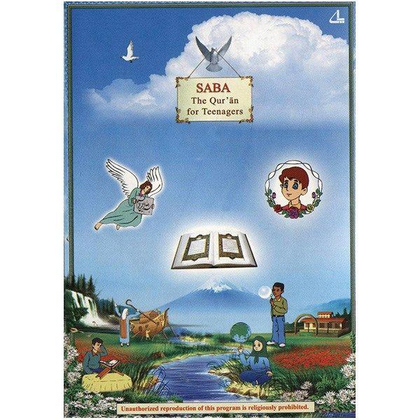 نرم افزار صبا - قرآن برای نوجوانان (نسخه انگلیسی)