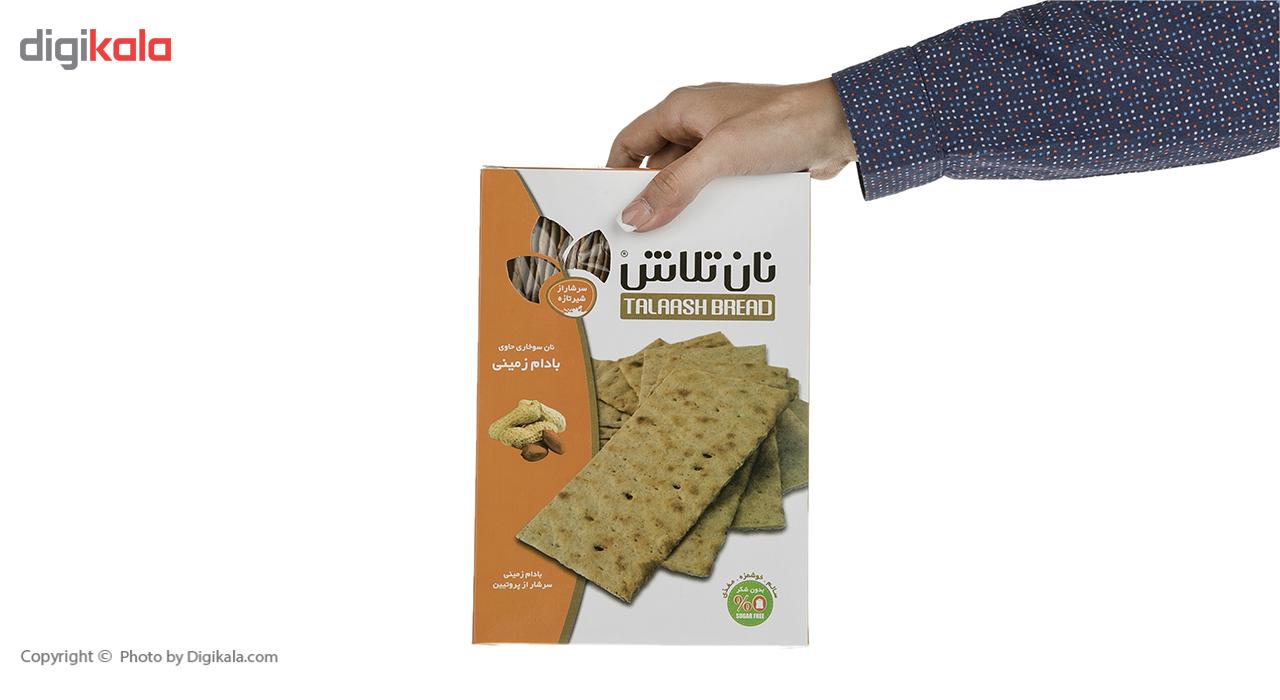 نان سوخاری حاوی بادام زمینی تلاش مقدار 400 گرم main 1 4