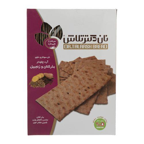 نان سوخاری حاوی آرد چاودار با بذر کتان و زنجبیل دکتر تلاش مقدار 400 گرم