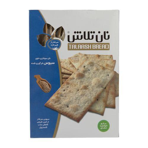 نان سوخاری حاوی سبوس فرآوری شده تلاش مقدار 400 گرم