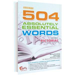 کتاب 504 واژه ضروری اثر محمد جواد انصاری