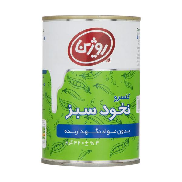 کنسرو نخود سبز روژین - 420 گرم