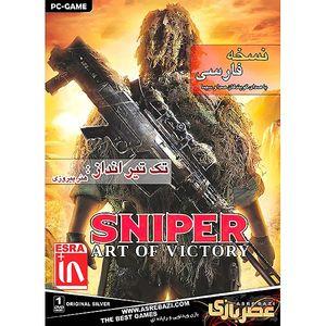 بازی کامپیوتری Sniper Art Of Victory