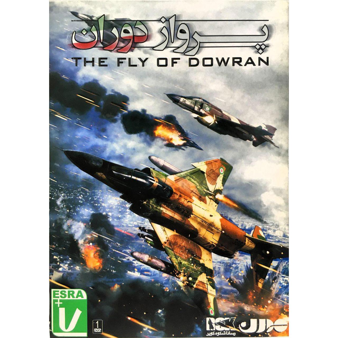 بازی THE FLY OF DOWRAN مخصوص کامپیوتر