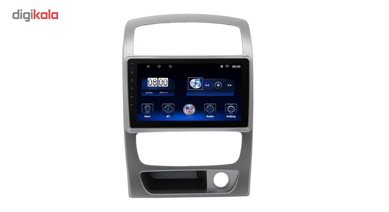 خرید اینترنتی پخش خودرو پلازا مدل 553DL اورجینال