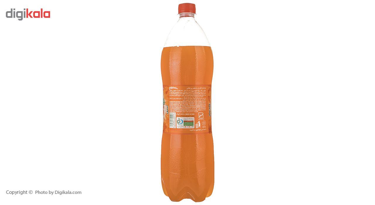 نوشابه گاز دار با طعم پرتقالی میرندا - 1.5 لیتر main 1 3
