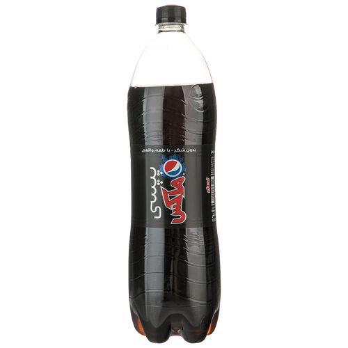 نوشابه گاز دار با طعم کولا رژیمی پپسی مقدار 1.5 لیتر