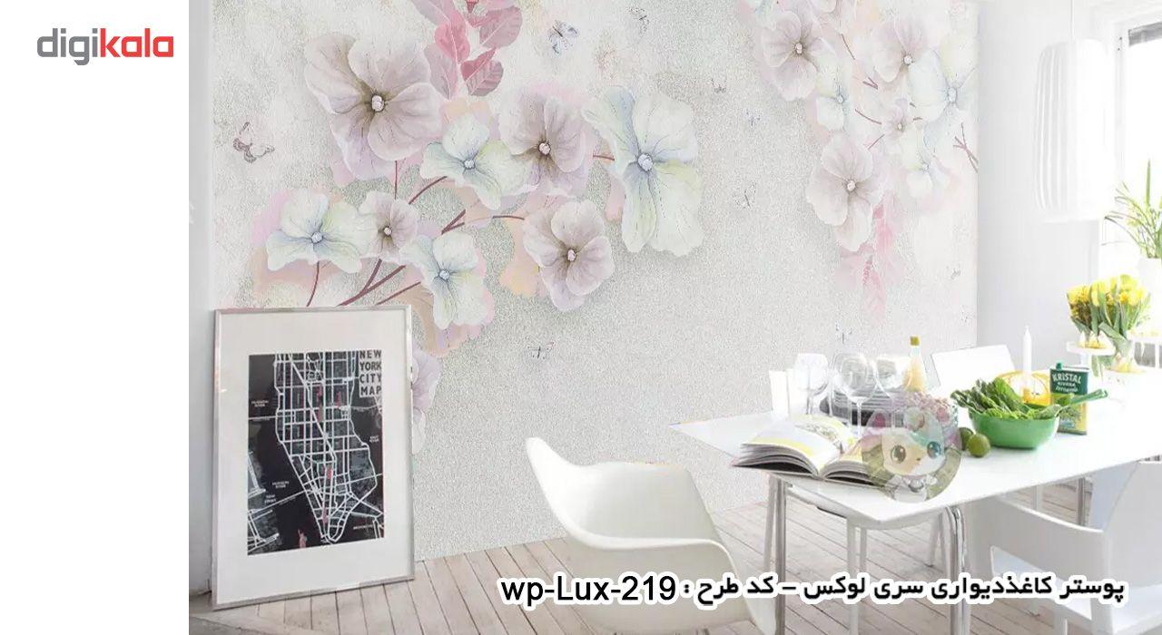 پوستر دیواری سه بعدی دکوپیک سری لوکس 2018 مدل wp-lux-219
