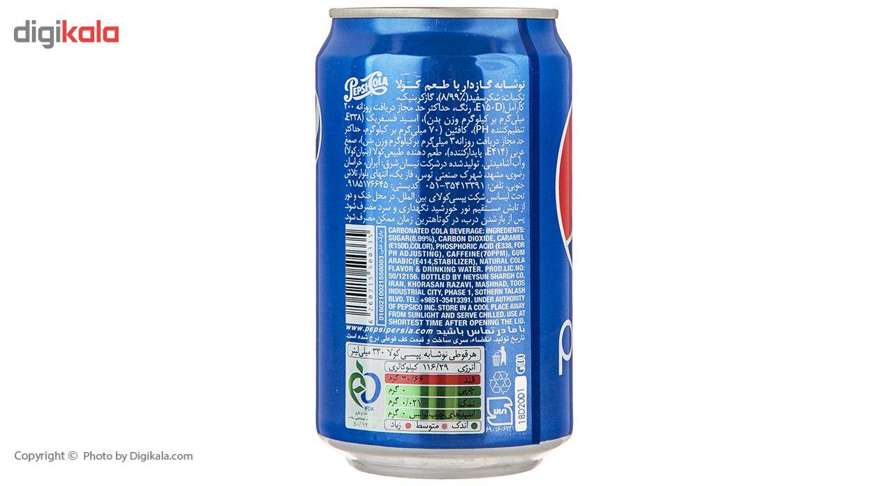 نوشابه گاز دار با طعم کولا پپسی - 330 میلی لیتر main 1 3
