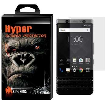 محافظ صفحه نمایش تی پی یو کینگ کونگ مدل Hyper Fullcover مناسب برای گوشی بلک بری Dtek 70