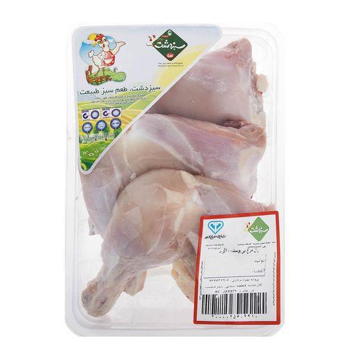 ران مرغ بی پوست سبز دشت مقدار 0.9 کیلو گرم