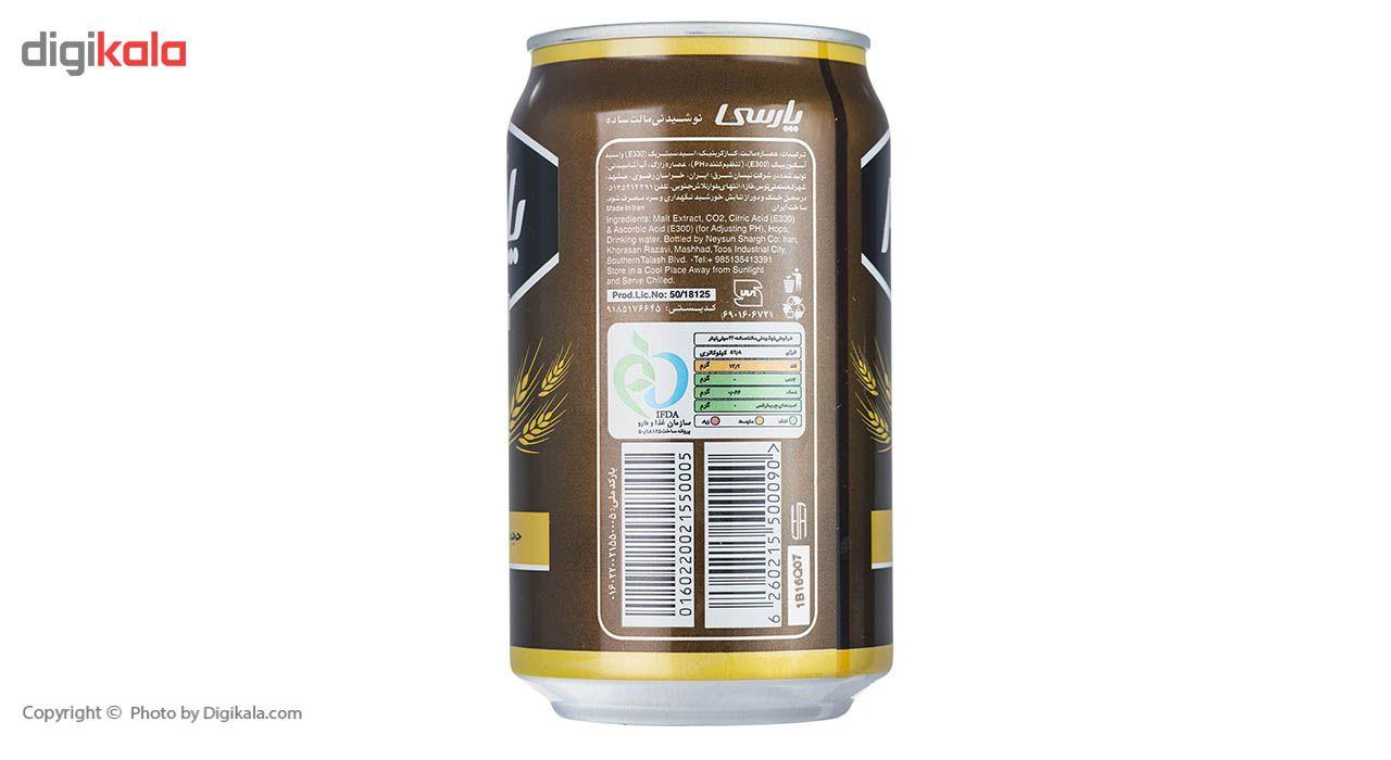 نوشیدنی مالت بدون الکل ساده پارسی مقدار 0.33 لیتر main 1 3
