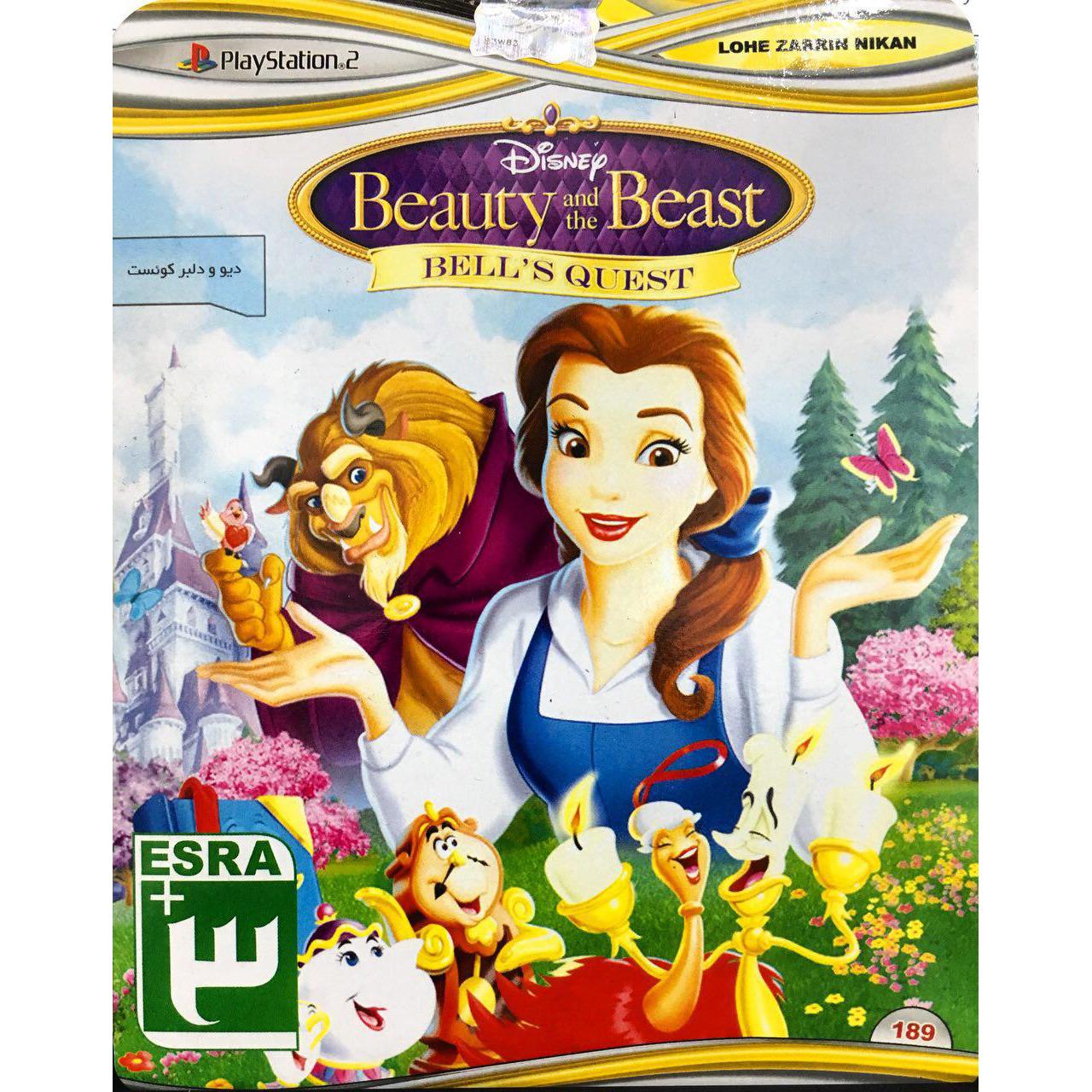 بررسی و {خرید با تخفیف} بازی Beauty and the Beast BELL'S QUEST مخصوص پلی استیشن 2 اصل