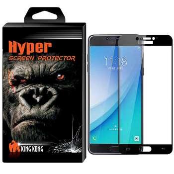 محافظ صفحه نمایش شیشه ای کینگ کونگ مدل Hyper Fullcover مناسب برای سامسونگ C5 Pro