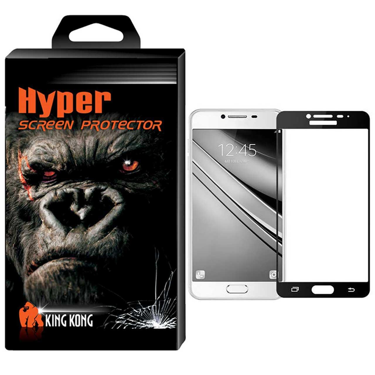 محافظ صفحه نمایش شیشه ای کینگ کونگ مدل Hyper Fullcover مناسب برای سامسونگ گلکسی J7 2016 /J710