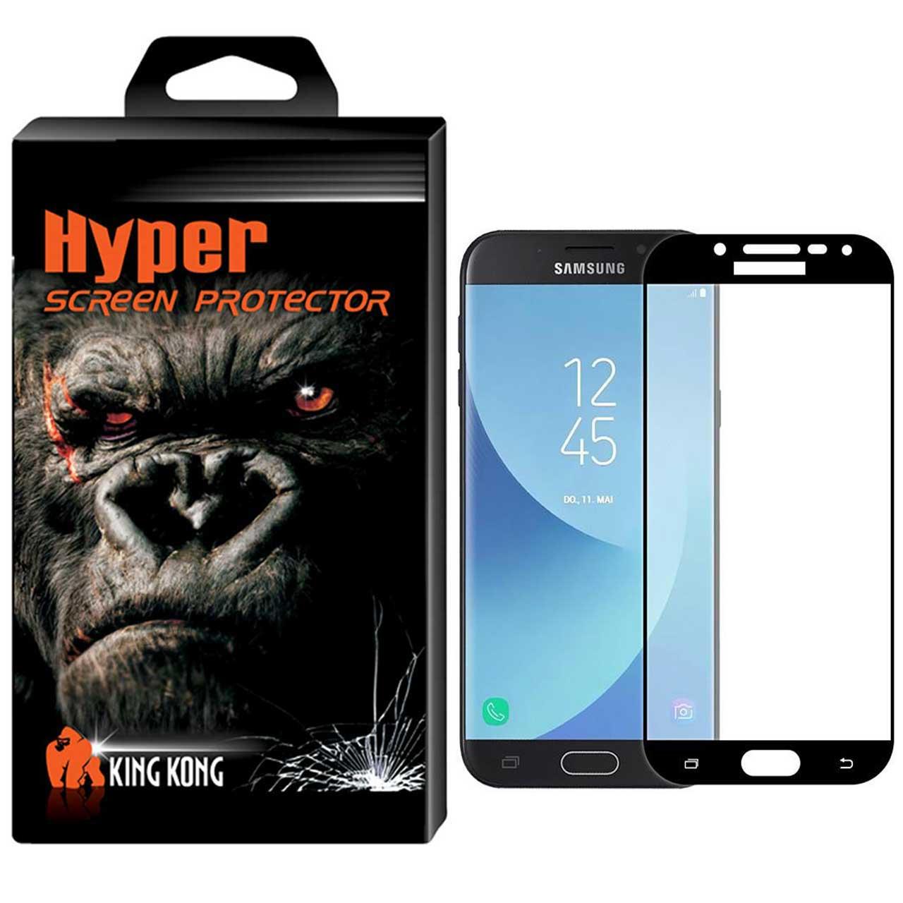 محافظ صفحه نمایش شیشه ای کینگ کونگ مدل Hyper Fullcover مناسب برای سامسونگ گلکسی J5 Pro