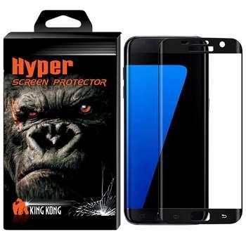 محافظ صفحه نمایش شیشه ای دور چسب کینگ کونگ مدل Hyper Fullcover مناسب برای سامسونگ گلکسی S7 Edge