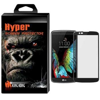 محافظ صفحه نمایش شیشه ای کینگ کونگ مدل Hyper Fullcover مناسب برای گوشی ال جی K10 2016