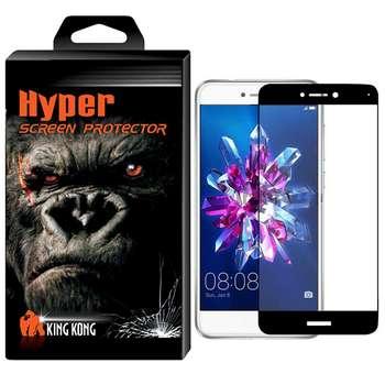 محافظ صفحه نمایش شیشه ای کینگ کونگ مدل Hyper Fullcover مناسب برای گوشی هواوی Honor 8 Lite