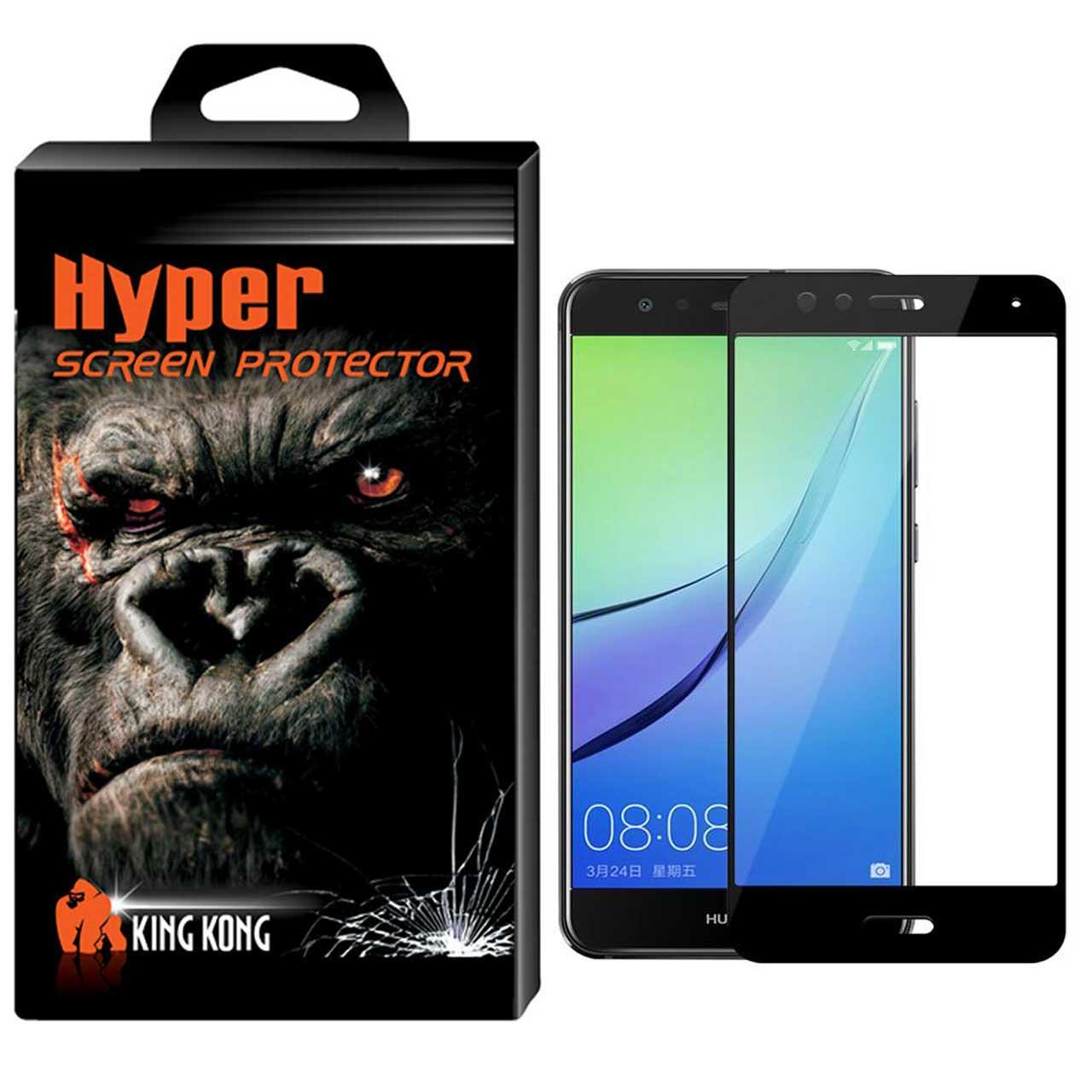 محافظ صفحه نمایش شیشه ای کینگ کونگ مدل Hyper Fullcover مناسب برای گوشی هواوی Honor P10 Lite