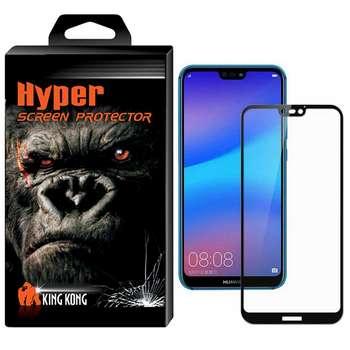 محافظ صفحه نمایش شیشه ای کینگ کونگ مدل Hyper Fullcover مناسب برای گوشی هواوی Nova 3E