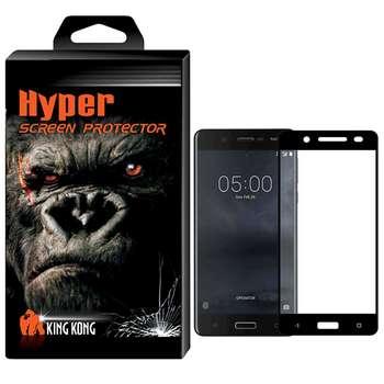 محافظ صفحه نمایش شیشه ای کینگ کونگ مدل Hyper Fullcover مناسب برای گوشی نوکیا 5