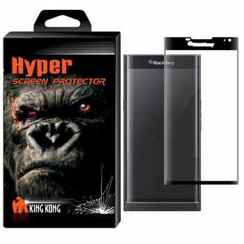 محافظ صفحه نمایش شیشه ای کینگ کونگ مدل Hyper Fullcover مناسب برای گوشی بلک بری Priv