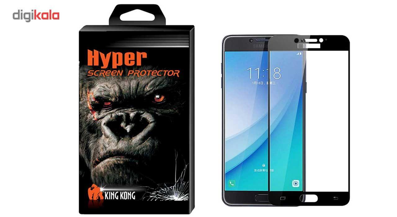 محافظ صفحه نمایش شیشه ای کینگ کونگ مدل Hyper Fullcover مناسب برای سامسونگ C5 Pro main 1 1