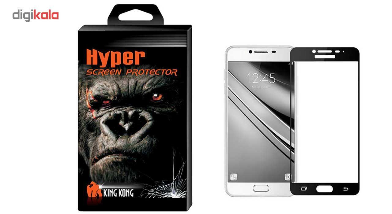 محافظ صفحه نمایش شیشه ای کینگ کونگ مدل Hyper Fullcover مناسب برای سامسونگ گلکسی J7 2016 /J710 main 1 1