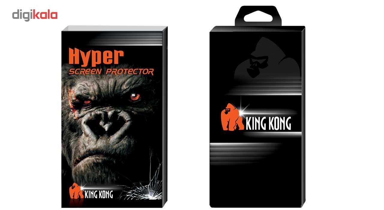 محافظ صفحه نمایش شیشه ای کینگ کونگ مدل Hyper Fullcover مناسب برای گوشی ال جی K10 2016 main 1 4