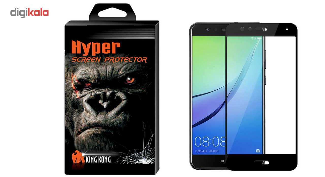 محافظ صفحه نمایش شیشه ای کینگ کونگ مدل Hyper Fullcover مناسب برای گوشی هواوی Honor P10 Lite main 1 1