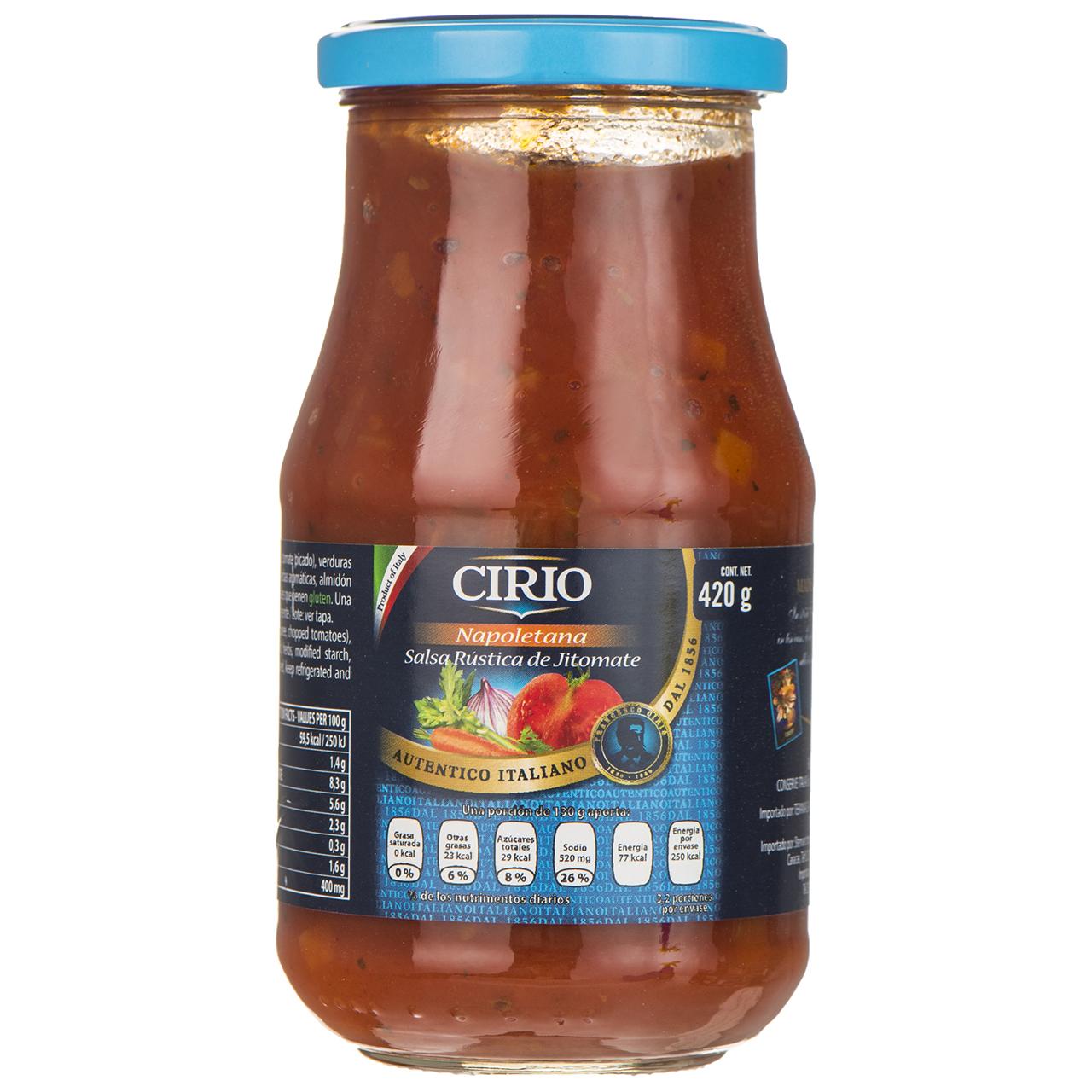 سس پاستا با طعم سبزیجات چیریو مقدار 420 گرم