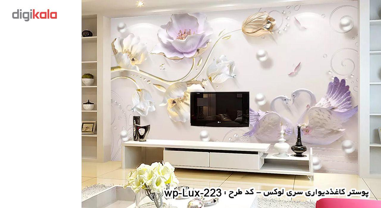 پوستر دیواری سه بعدی دکوپیک سری لوکس 2018 کدwp-lux-223