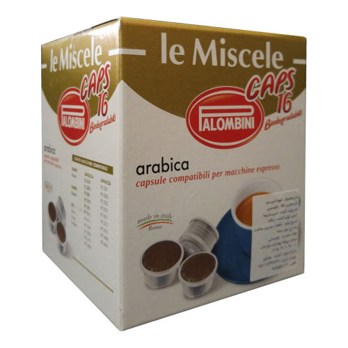 کپسول قهوه اسپرسو پالومبینی مدل Arabica بسته 16 عددی