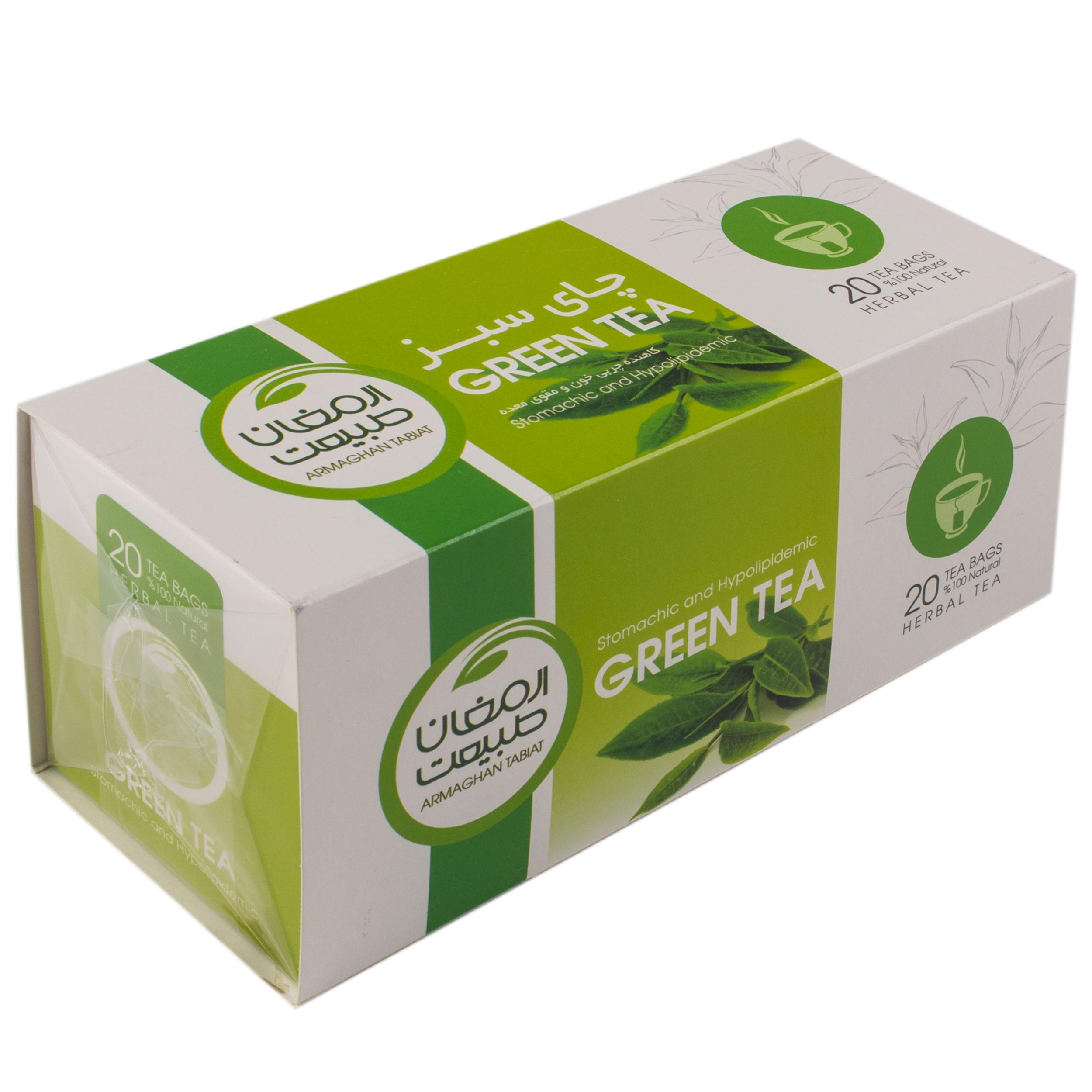 بسته دمنوش گیاهی ارمغان طبیعت  مدل چای سبز بسته 20 عددی