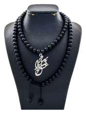 گردنبند نقره زنانه دلی جم طرح عشق تو را به سر برم کد D 60 -  - 1