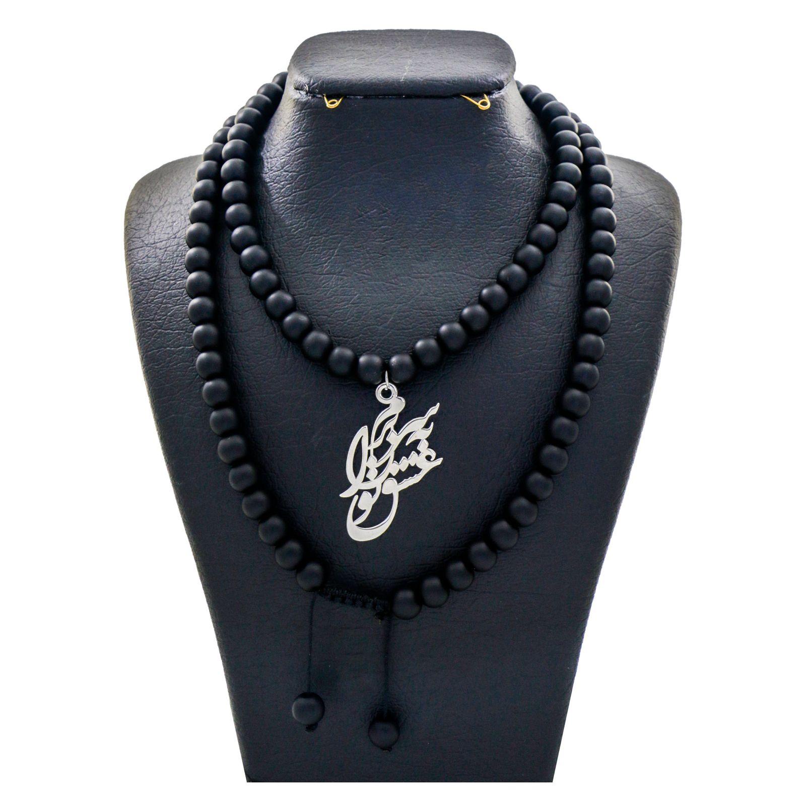 گردنبند نقره زنانه دلی جم طرح عشق تو را به سر برم کد D 60 -  - 2