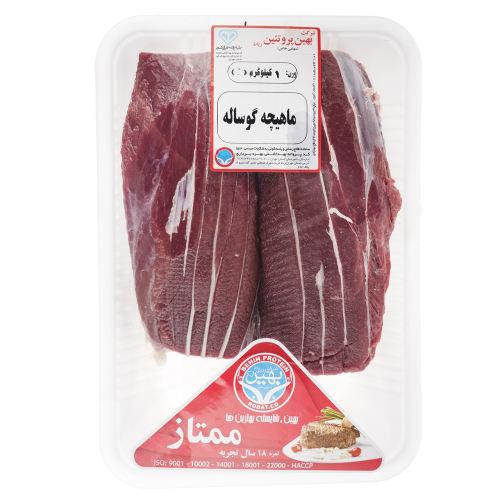 ماهیچه گوساله بهین پروتئین مقدار 1 کیلوگرم